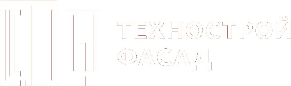 Техностройфасад