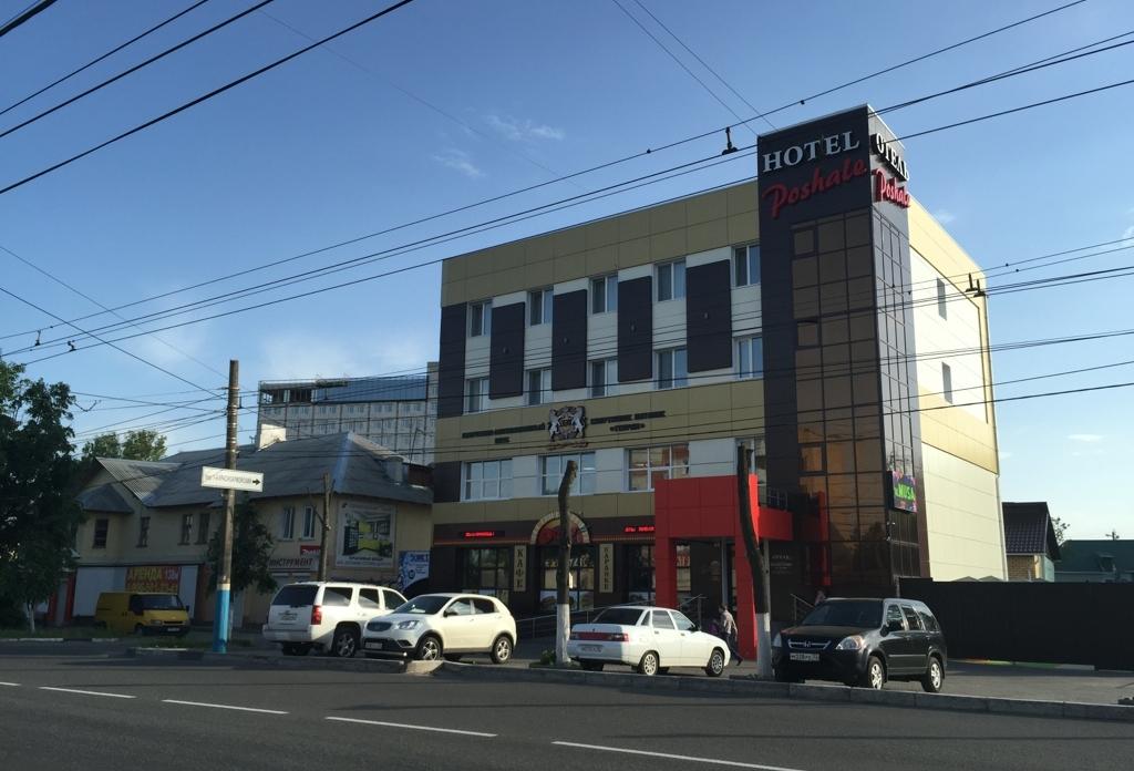 Отель Poshale